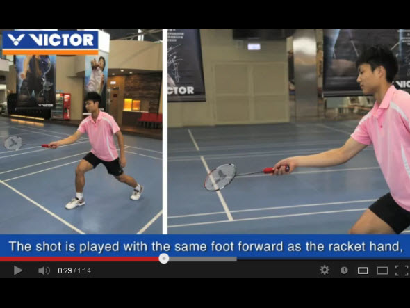 The nine most important skills of badminton : 2. Net lift