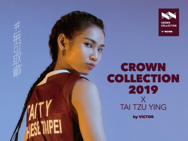 Crown Collection 2019 <br>Continuation and Challenges for Tai Tzu Ying