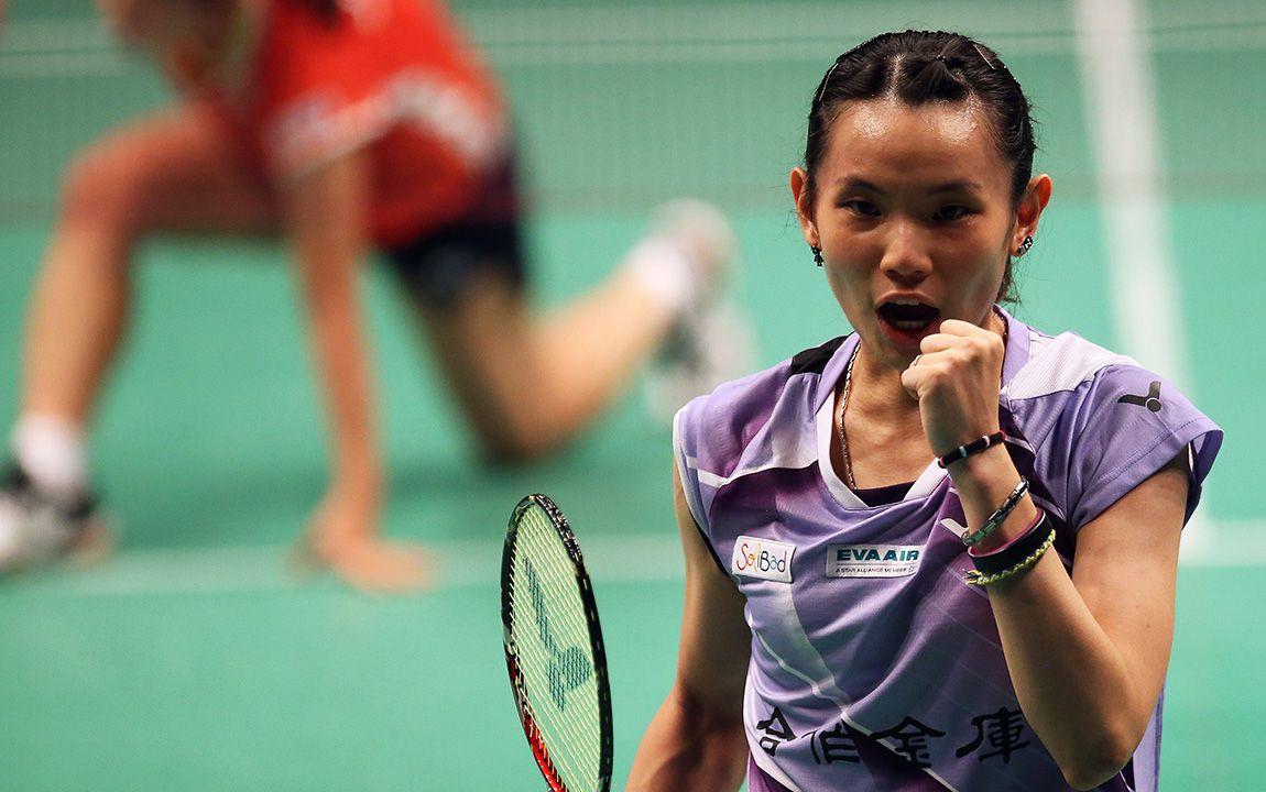 Tai Tzu Ying VICTOR GLOBAL TEAM VICTOR VICTOR Badminton