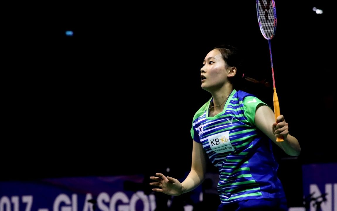 Chae Yoo Jung Korean National Team TEAM VICTOR
