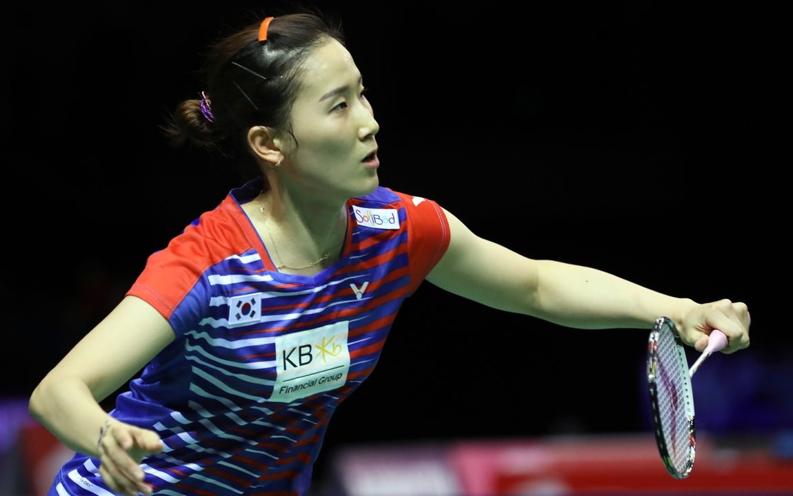 Chang Ye Na Korean National Team TEAM VICTOR