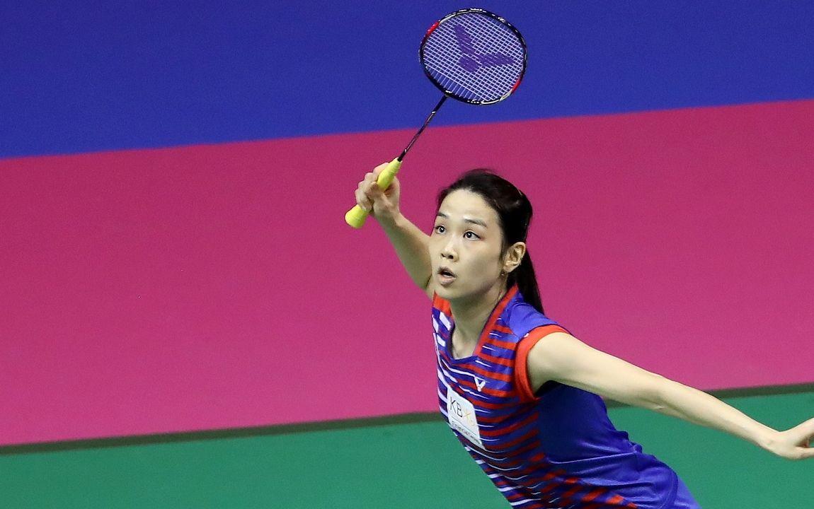 Jung Kyung Eun Korean National Team TEAM VICTOR