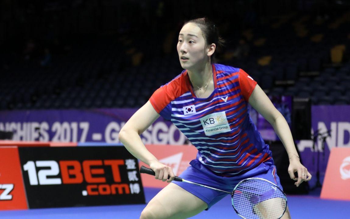 Lee So Hee Korean National Team TEAM VICTOR