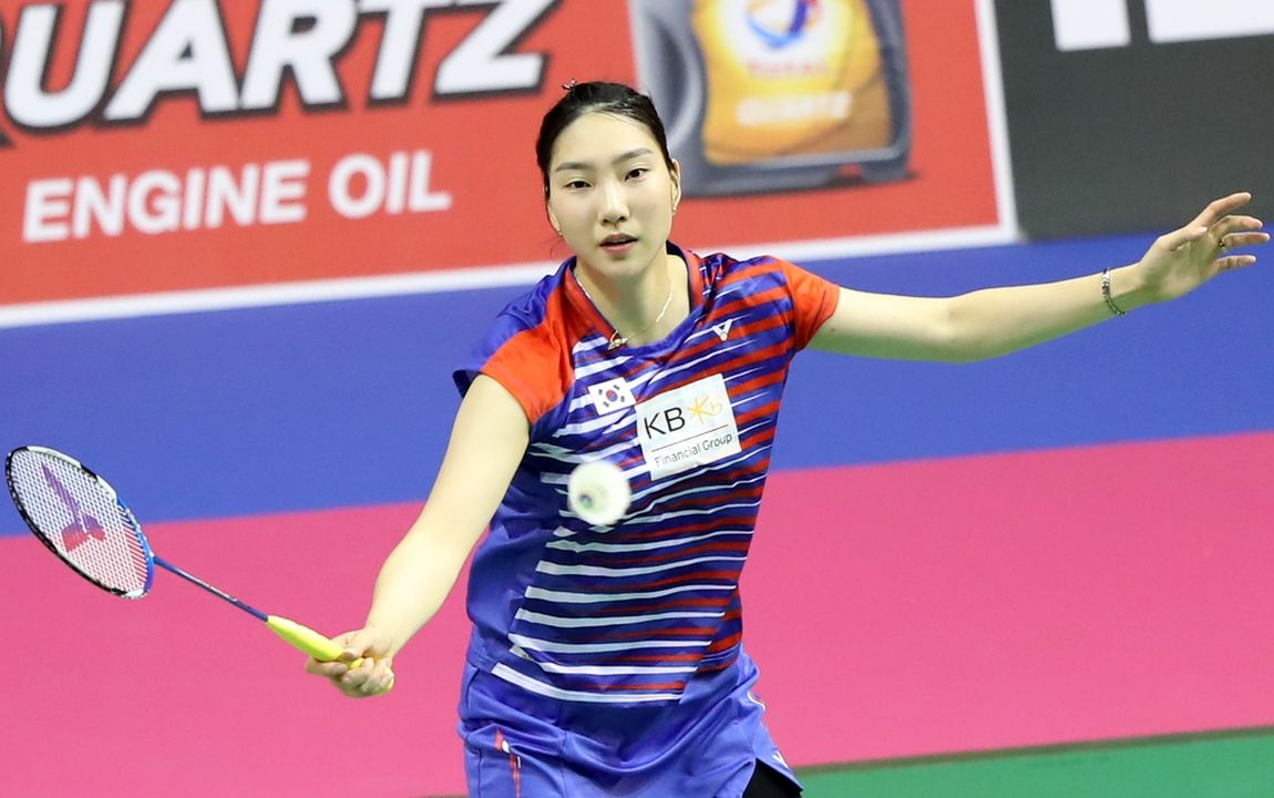 Sung Ji Hyun Korean National Team TEAM VICTOR