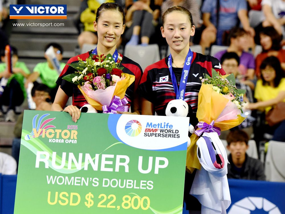 Chang Ye Na, Lee So Hee, Korea Badminton