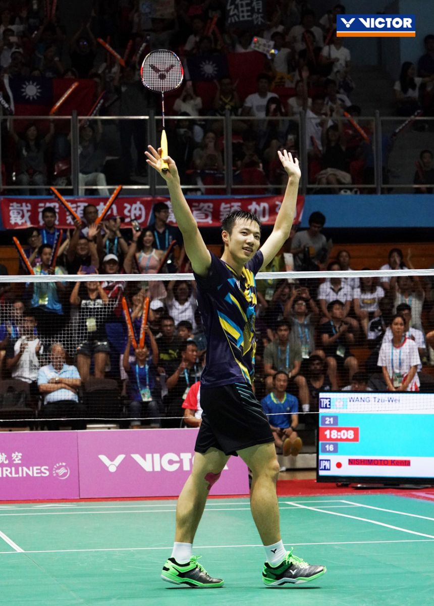 Tai and Wang won Universiade title on home soil VICTOR Badminton