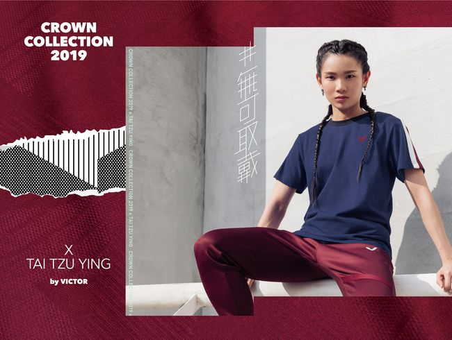 CATCH UP CROWN COLLECTION CASUAL FASHION WITH TAI